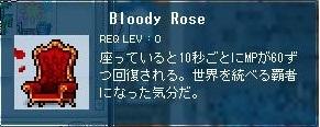Bloody Rose.jpg