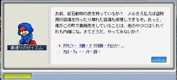 どこの言語…?.jpg