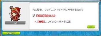 オズと会話1.jpg