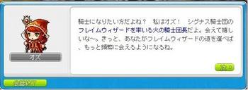 オズと会話2.jpg