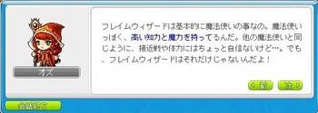 オズと会話3.jpg