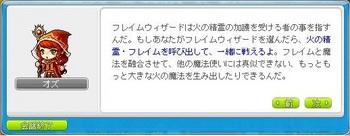 オズと会話4.jpg