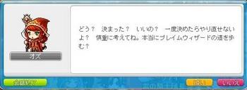 オズと会話7.jpg