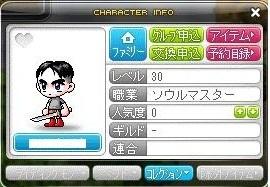 マクロ情報.jpg
