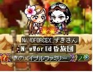 季節外れの花火withねこs.jpg