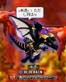 まさにドラゴンマスター.jpg