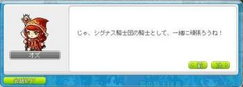 オズと会話8.jpg
