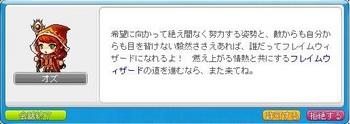 オズと会話5.jpg