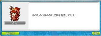 オズと会話6.jpg