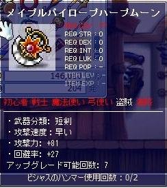 lv77M短剣武器.jpg